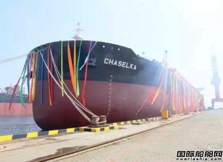 大船集团一艘11万吨成品油船命名交工