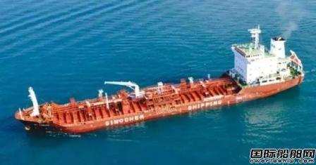 中化集团配备ShipManager船队管理系统