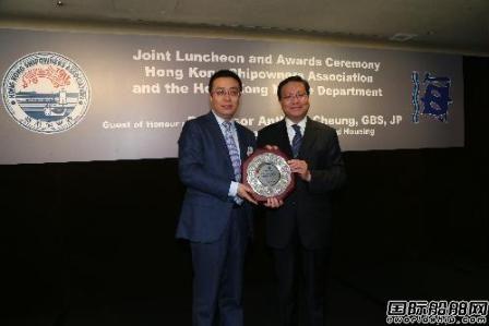中远海运集团荣获香港海事处颁发奖项