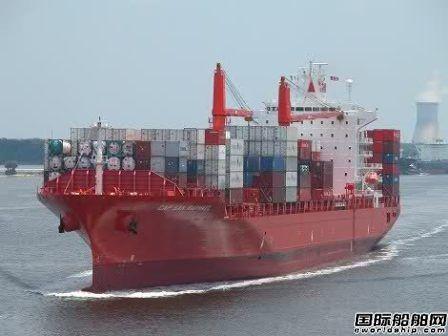Diana Containerships出售一艘巴拿马型集装箱船