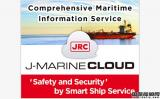 """JRC"" J-Marine Cloud"