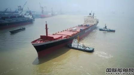 """南通中远船务改装船""""太平""""轮顺利开航"""