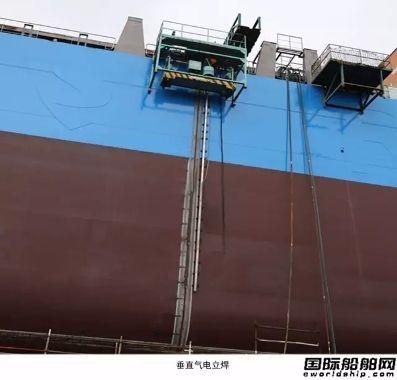 厦船重工改进工艺造船效率显著提升