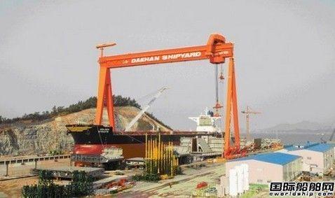 韩国中型船企依然面临困境