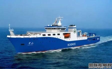 七O八所中标国内高校最大科考船设计