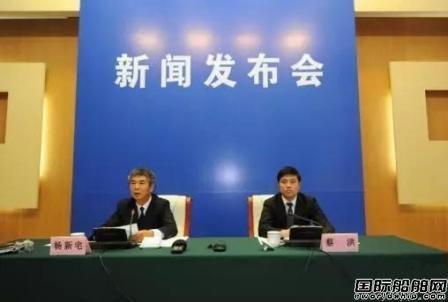 《2016年中国船员发展报告》白皮书发布