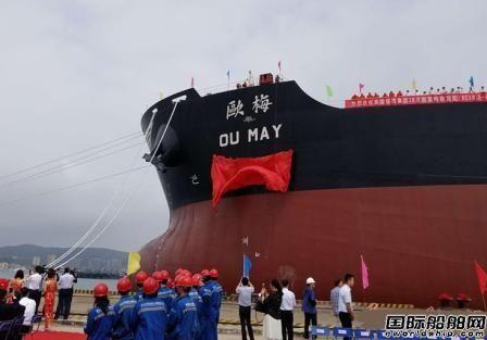 北船重工18万吨散货船63号船命名
