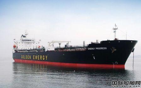STX造船再获4艘MR2型成品油船订单