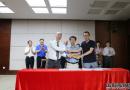 DNV GL携手推动中国海洋新能源发展