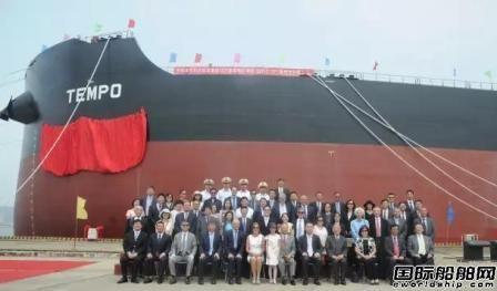 北船重工交付25万吨矿砂船首制船