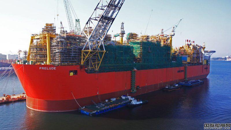 全球最大FLNG启程驶往澳大利亚
