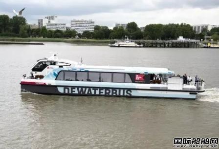 Aqualiner订造4艘达门2407型水上巴士