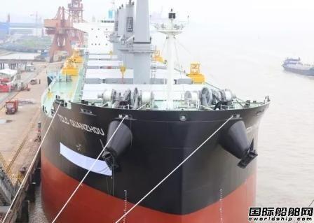 南通中远川崎两艘6.1万吨散货船命名交付