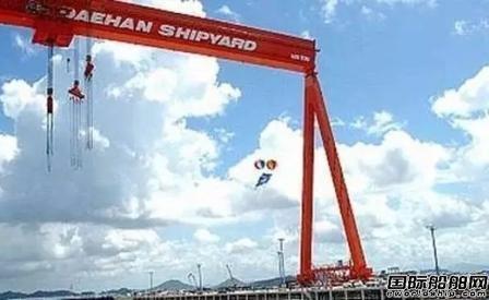 大韩造船获2艘阿芙拉型原油船订单