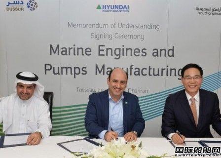 现代重工将在沙特建发动机制造厂