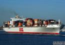 中远海运收购东方海外还未定?