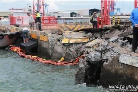 总统轮船失去动力撞击码头高雄港受损严重