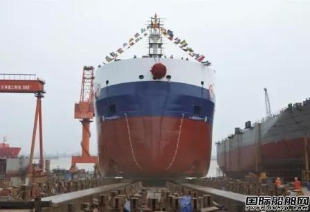 扬子江船业一艘29800吨大湖型自卸船下水