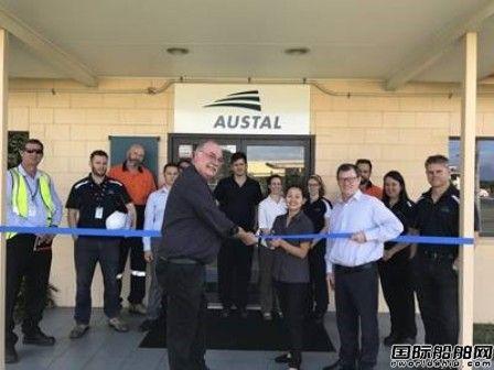 Austal船厂凯恩斯船舶办事处开业