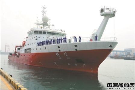 """我国新一代远洋科考船""""科学""""号起航"""