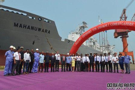 京鲁船业交付全球最大21000吨水泥运输船