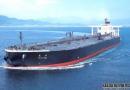 日本邮船低价出售一艘闲置VLCC