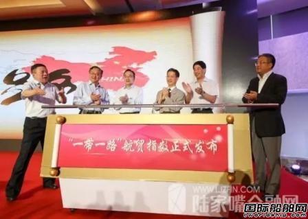 """上海航运交易所发布""""一带一路""""航贸指数"""