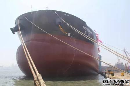 """大船集团交付""""凱名""""号VLCC"""