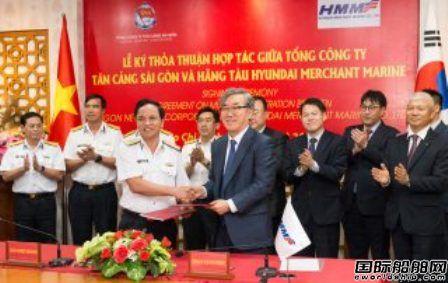 现代商船和SNP达成越南港口发展合作