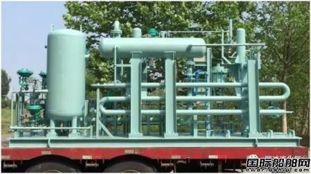 国鸿交付首套船用高低压混合LNG燃气供气系统撬块