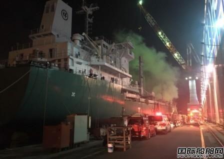 台湾中信造船一艘在建船发生火灾