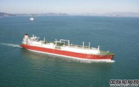 Nakilat接收第9艘LNG船