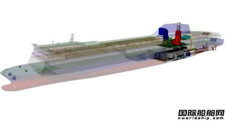 全球首艘LPG动力渡船设计完成重要节点