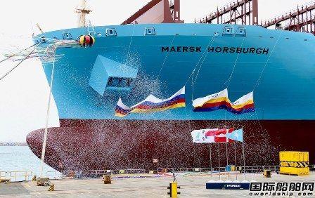 马士基航运一艘新建H级集装箱船命名
