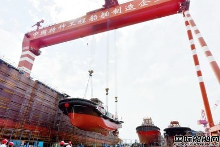 镇江船厂4400PS全回转拖船顺利吊装下水