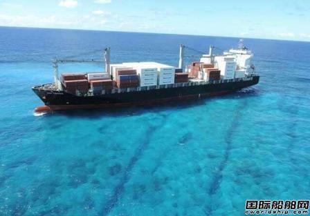 中国船厂才交付!一艘集装箱船搁浅
