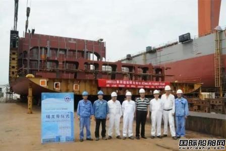 扬子江船业第二艘1900TEU集装船启动搭载