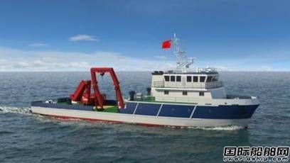 首艘科考船开建!清华大学造船出海 !