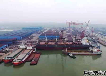 江苏海通2艘9800吨散货船顺利交付