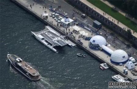 全球首艘氢动力船开始6年环球之旅