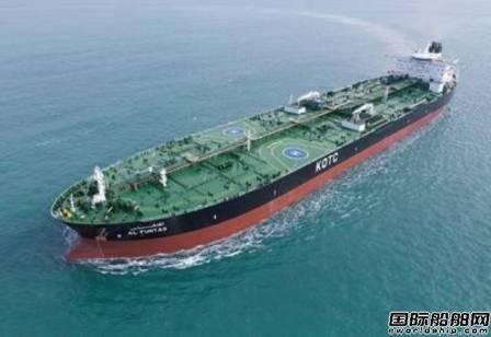 大宇造船再获4艘VLCC订单