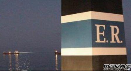 E.R.Schiffahrt管理马士基航运船舶数量增加