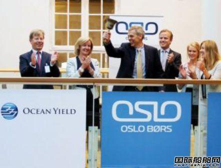 Ocean Yield第二季度业绩改善