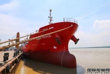 """紫金山船厂""""和平虎""""轮按期出厂"""