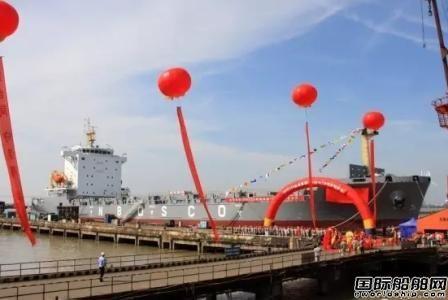 口岸船舶一艘1000TEU集装箱船命名交付