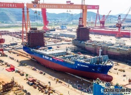 舟山长宏国际1004TEU集装箱船首制船下水