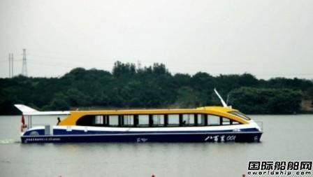 汉能大吨位太阳能游船下水正式使用