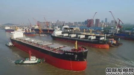两家中国船厂获10艘Kamsarmax散货船订单