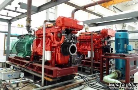 七一一所成套变速发电机组首获CCS产品检验证书