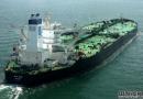 欧佩克减产给原油船市场带来压力